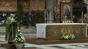 Vaticano - Cover