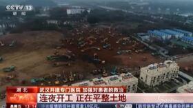 Virus Cina: un ospedale solo per i contagiati a Wuhan, al via i lavori